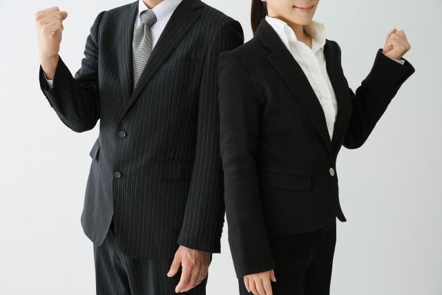 日本の労働環境の変化